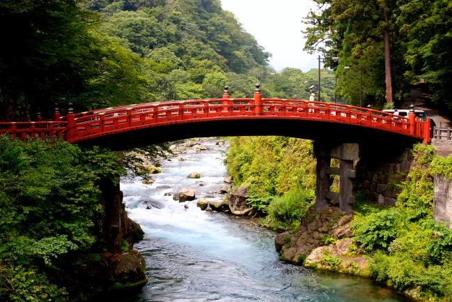 Sninkyo Bridge
