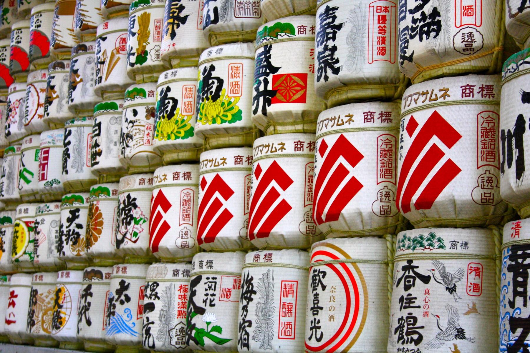 Barili di Sake al santuario Meiji di Tokyo